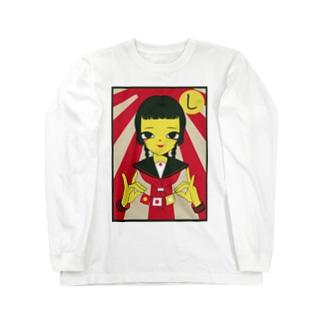 し? Long sleeve T-shirts