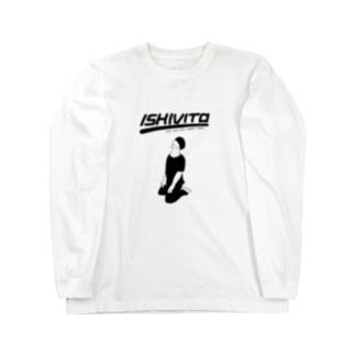 石人 Long sleeve T-shirts