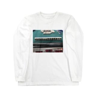聴牌 Long sleeve T-shirts
