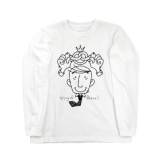 プレッツェルの王様 Long sleeve T-shirts