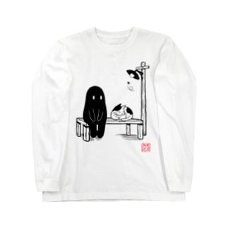 月夜見屋の住人 Long sleeve T-shirts