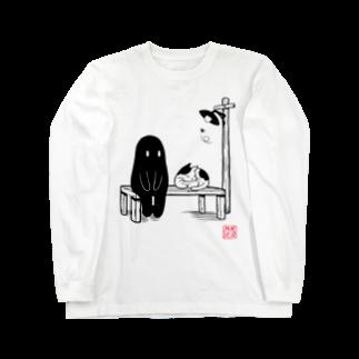 月夜見屋の月夜見屋の住人 Long sleeve T-shirts