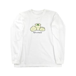 チャイニーズマフィア Long sleeve T-shirts