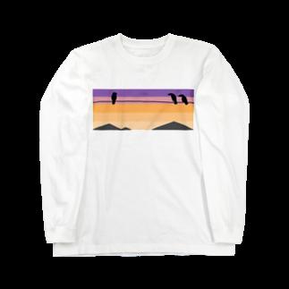 骨犬工房の夕焼けにカラス Long sleeve T-shirts