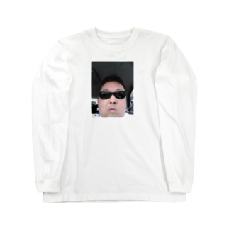 公認!こうちゃん自撮りサングラス(イナコウサングラス)) Long sleeve T-shirts