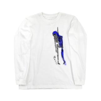 生まれ変わったら人生チートしたい。(青) Long sleeve T-shirts