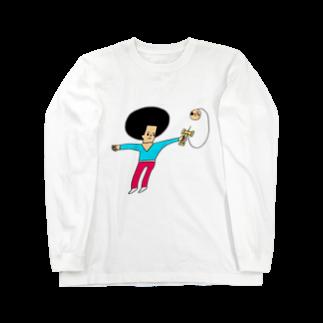 花くまゆうさくのけん玉ドリル Long sleeve T-shirts