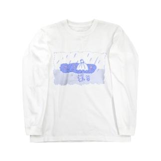 雨の日のバラの庭 Long sleeve T-shirts