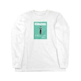 コンバースが好きなシティボーイのためのグッズ Long sleeve T-shirts