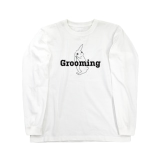 Grooming ウサギ Long sleeve T-shirts