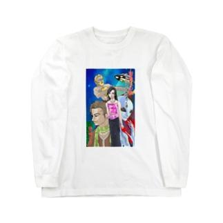 皆殺しの歌。 Long sleeve T-shirts