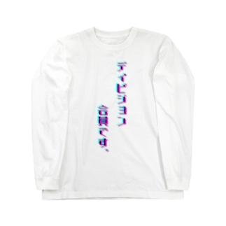 会員さん限定_DIV Long sleeve T-shirts