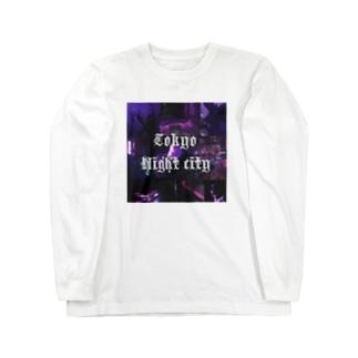 Love Flavor Long sleeve T-shirts