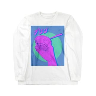 プリン Long sleeve T-shirts