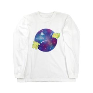 yurukero in universe2 Long sleeve T-shirts