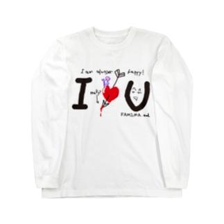 クソダサI♡U Long sleeve T-shirts