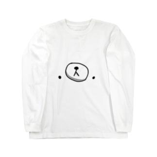 クマ・サピエンス Long sleeve T-shirts
