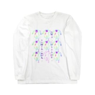 No. 58 Long sleeve T-shirts
