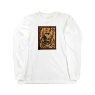 山羊と少年 Long sleeve T-shirts