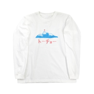 トーチョー Long sleeve T-shirts