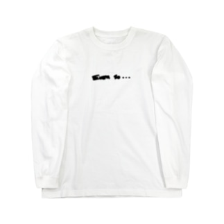 Even so... Long sleeve T-shirts