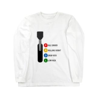 プロレス技ギア Long sleeve T-shirts
