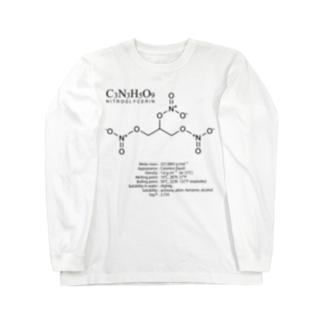ニトログリセリン:爆発・爆薬:化学:化学構造・分子式 Long sleeve T-shirts