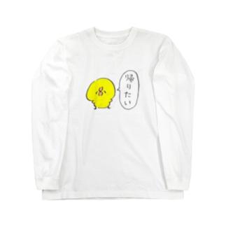 素直なひよこ Long sleeve T-shirts