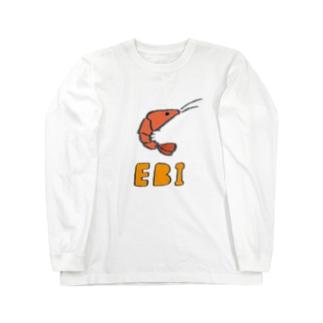 えび(EBI) Long sleeve T-shirts