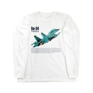 Su-34 Fullback フルバック Long sleeve T-shirts