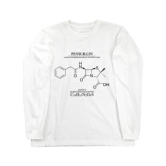 ペニシリン(青カビに含まれる抗生物質・感染症に対応):化学:化学構造・分子式 Long sleeve T-shirts