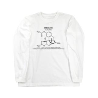 ヘロイン(麻薬の一種、コカイン・モルヒネなど):化学:化学構造・分子式 Long sleeve T-shirts