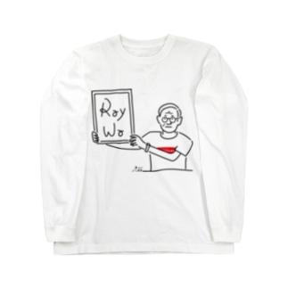令和ローマ字Tシャツメガネ Long sleeve T-shirts