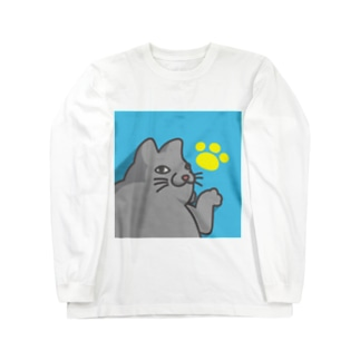 みゃ~ご Long sleeve T-shirts