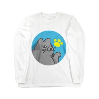 みゃ~ご Long sleeve T-shirts