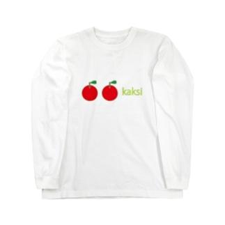 フィンランド語の2 Long sleeve T-shirts