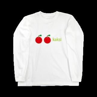 ユリ・キルペライネンのフィンランド語の2 Long sleeve T-shirts