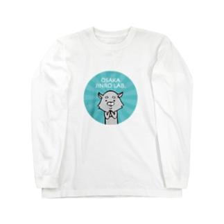 大阪人狼ラボのゆるかわ人狼くん Long sleeve T-shirts