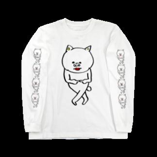うめもと公式のモジモジしとる Long sleeve T-shirts
