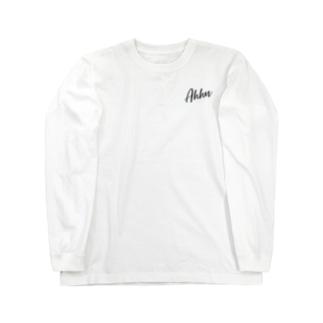 Ahhn Bakers Long sleeve T-shirts