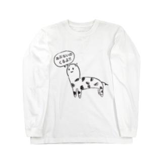 くだん Long sleeve T-shirts