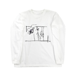 けむり Long sleeve T-shirts