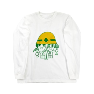 現場ブラザーズ Long sleeve T-shirts