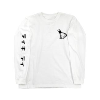 DIG DIII Long sleeve T-shirts