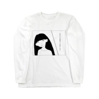 君のTシャツ。 Long sleeve T-shirts