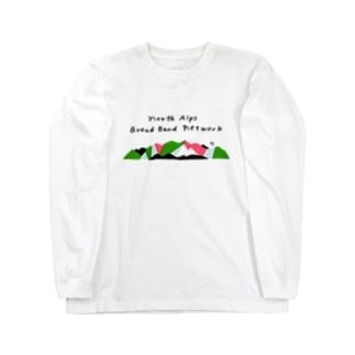 2020年版公式グッズ Long sleeve T-shirts