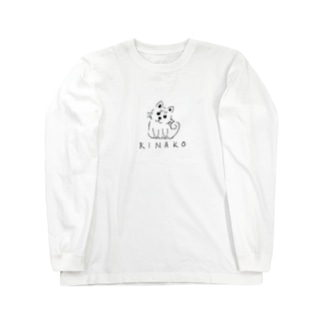 柴犬きなこ Long sleeve T-shirts