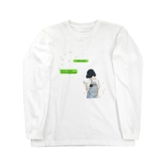 失恋 Long sleeve T-shirts