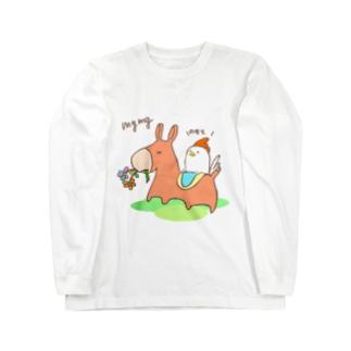 なかよし ニワトリ ロバ くいしんぼう のせて ブレーメンの音楽隊 Long sleeve T-shirts