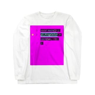 SHADER ERROR Long Sleeve T-Shirt